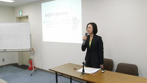 2009メンタルヘルスセミナー